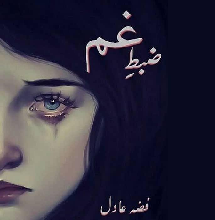 15 Best Romantic Urdu Novels You Must Read - Zabt-e-Gham by Fiza Adil