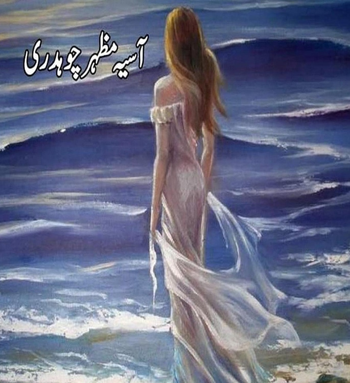 15 Romantic Urdu Novels you Must Read - doobay
