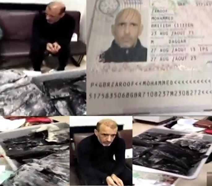 British Pakistani arrested with 18kg Drugs at Karachi Airport - karachi