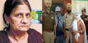 Daughter-in-Law paid Killer to Murder Mother-in-Law in Punjab f