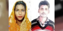 Indian Husband kills Wife demanding Rs 100 from Her f