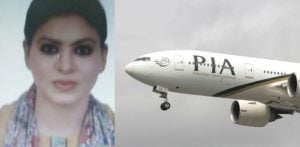 PIA Air Hostess flees with Boyfriend after Landing in Paris f