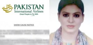 PIA issue Notice to Air Hostess who Eloped with Boyfriend f