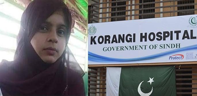 Pakistani Woman 'drugged raped and killed' by Hospital Staff f