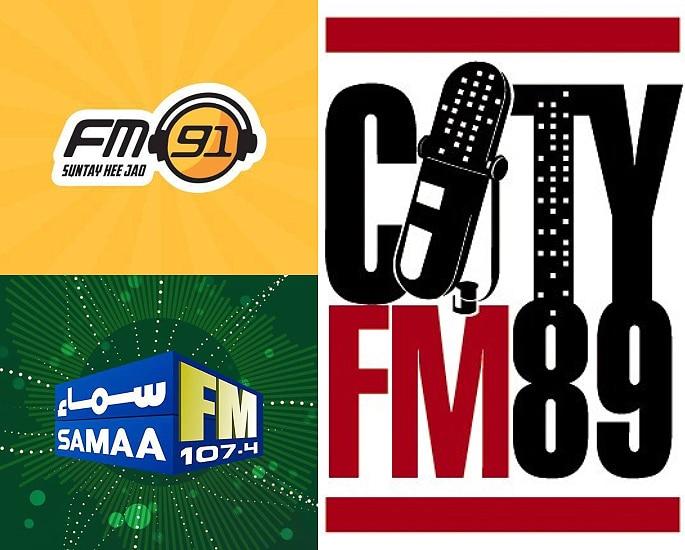 The History of Radio Broadcasting in Pakistan - IA 4