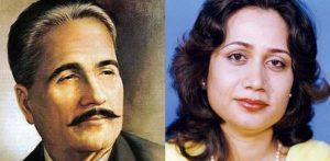 Urdu Poets f