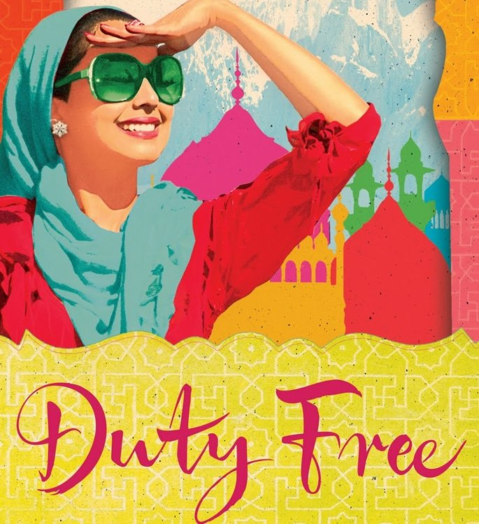 15 Top Pakistani English Novels you must Read - duty free