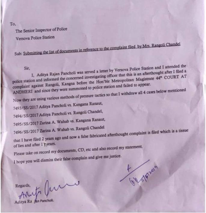 Aditya Pancholi hits Back at Kangana and Rangoli Allegations 2