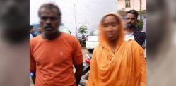 भारतीय पिता मुलीला दत्तक घेते आणि तिला गर्भवती होते