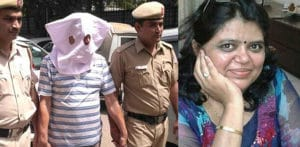 Indian Killer of Wife he had Affair with Arrested f
