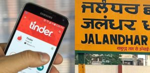 Married Indian Teacher used Tinder to Sexually exploit Woman f