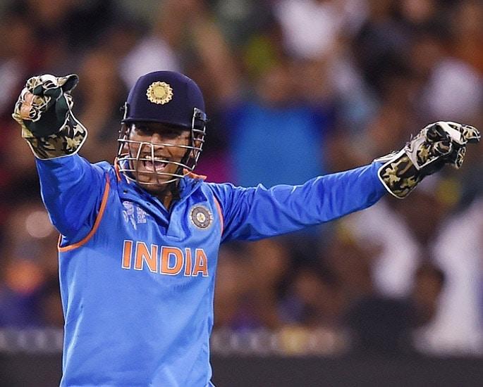 टीम इंडिया क्रिकेट विश्व कप किट विकास - एमएस धोनी