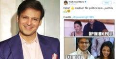 ऐश्वर्या राय बच्चन ट्वीट के लिए विवेक ओबेरॉय को बुरी तरह से ट्रोल किया गया