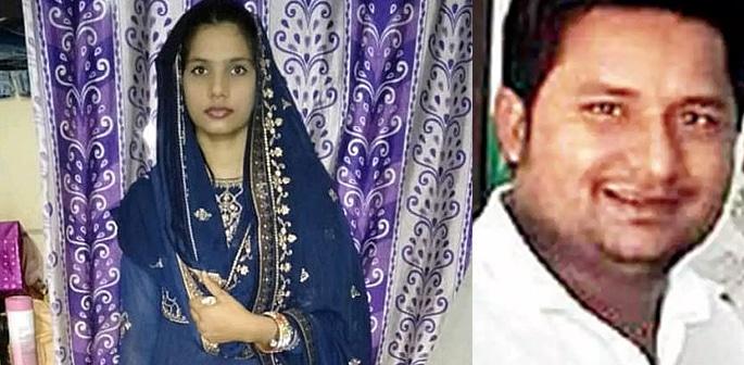 Indian Husband murders Wife over Extramarital Affair f