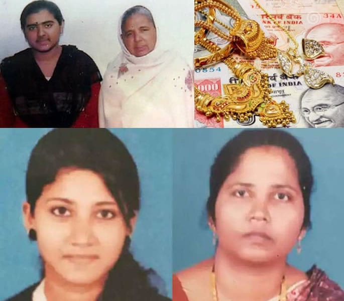 dowry suicide mother and daughter