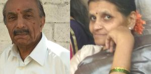 Indian Parents commit Suicide blaming Son & Daughter-in-Law f