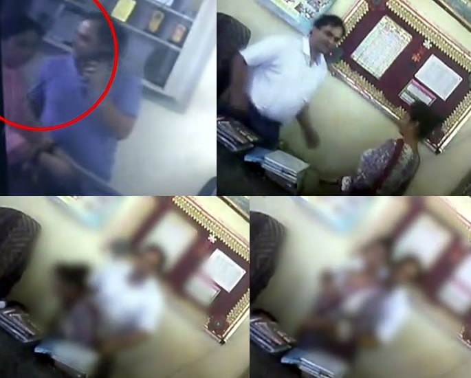 Obscenity of Indian School Principal & Female Teachers Caught - video