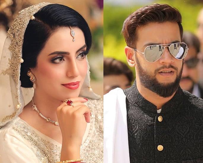 Wedding Highlights: Cricket Star Imad Wasim & Sannia Ashfaq - IA 4