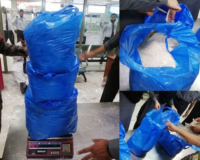 British Pakistani Couple caught with £2m Heroin at Airport - drugs