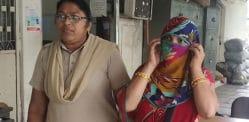 भारतीय पोते ने माँ की मदद से दादाजी को मार डाला