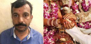 ભારતીય પતિએ મેટ્રિમોનિયલ સાઇટ્સનો ઉપયોગ કરીને બહુવિધ મહિલાઓ સાથે લગ્ન કર્યા