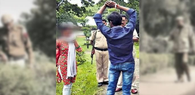 Indian Lovers caught by Police for Being Together in Park f