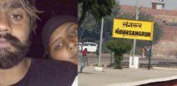 इंडियन मैन ने सुसाइड पैक्ट में गर्लफ्रेंड और उसके बाद खुद को गोली मार ली