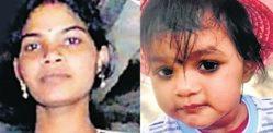 भारतीय पत्नी और बेटी को ससुराल वालों ने जहर दिया