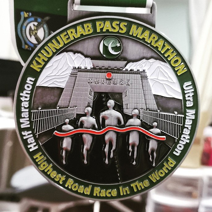 Khunjerab Pass Marathon 2019: Highest World Road Race - IA 1