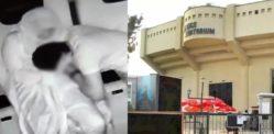 লাহোর সিনেমা সিসিটিভি থেকে দম্পতিদের দ্বারা 'ইনডেন্ট অ্যাক্টস' ভাগ করে নিয়েছে