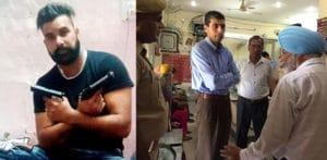 Punjabi Gangster robbed Rs 7.7 Lakhs from Punjab National Bank f