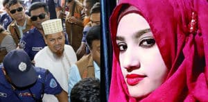 16 sentenced to Death for Murder of Nusrat Jahan Rafi f