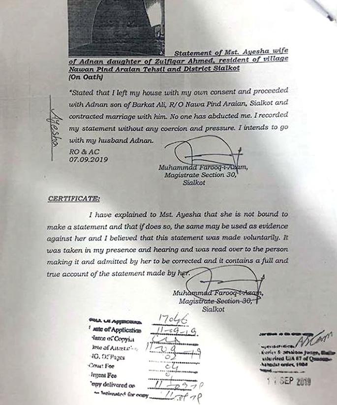 Ayesha Zulfiqar Raped & Killed after 'Marriage' in Pakistan - cert