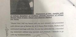 Ayesha Zulfiqar Raped & Killed after 'Marriage' in Pakistan