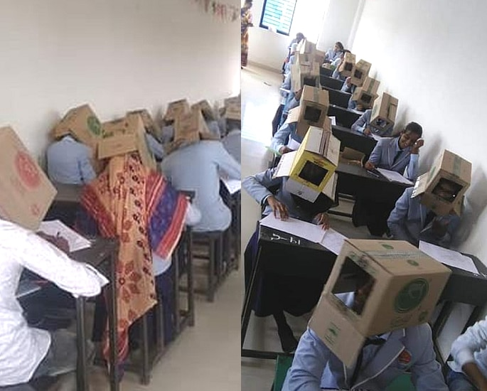 Indian Students made to wear Boxes on Heads for Exams