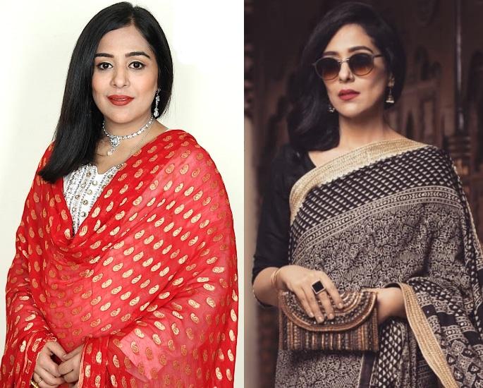 Pakistani Actress Yasra Rizvi's new look after Weight Loss - p1