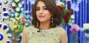 Ushna Shah's 'Sexist' remarks to Pizza Guy create Uproar f