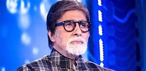 क्या अमिताभ बच्चन फिल्मों से रिटायरमेंट ले रहे हैं? च