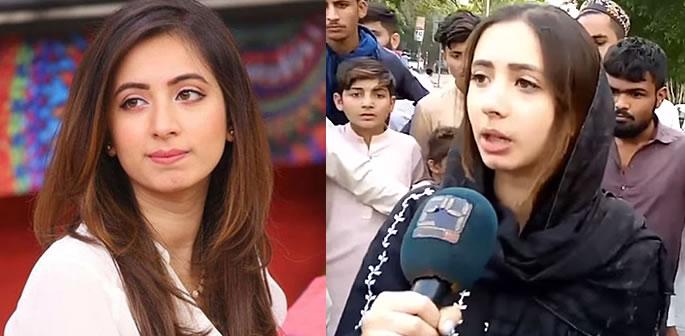 Pakistani Actress Komal Aziz Witnesses Murder In Karachi Desiblitz