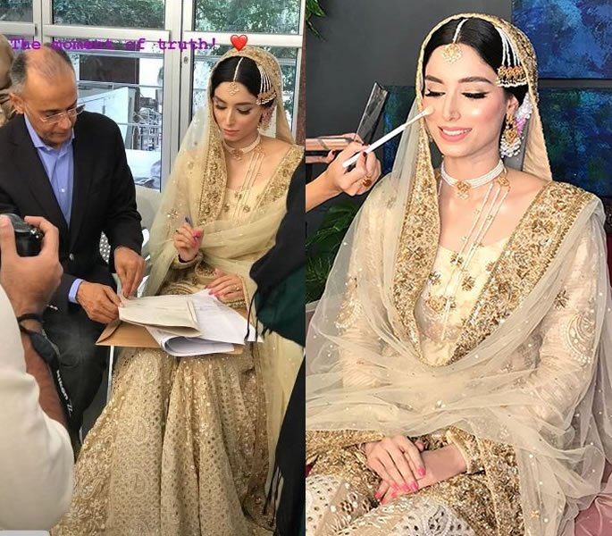 Pakistani Sports Presenter Zainab Abbas gets Married - ceremony
