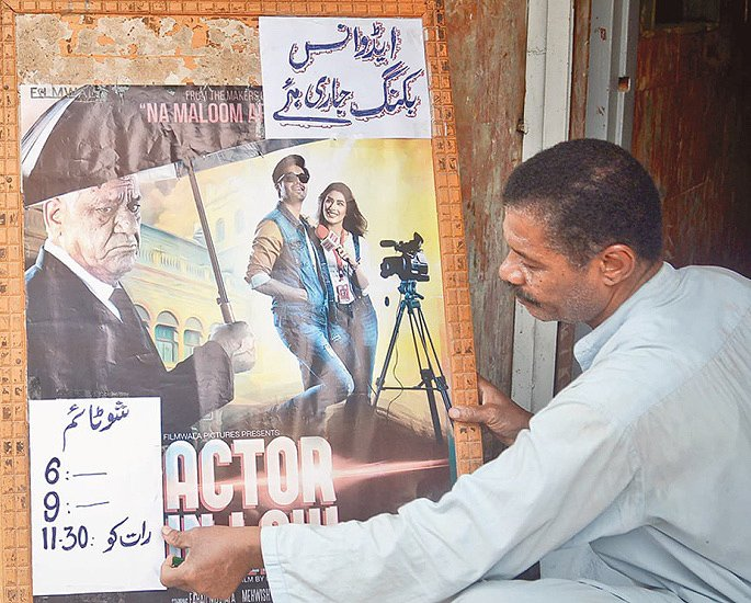 Why Pakistani Films Need Their Own Identity - IA 4