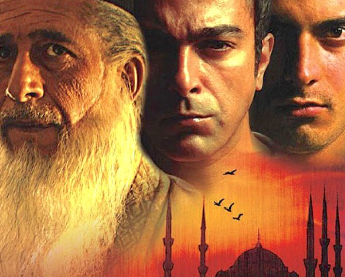 10 Best Pakistani Films with a Powerful Message - Khuda Kay Liye