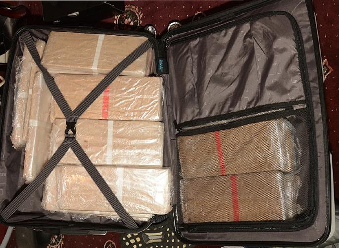 ব্র্যাডফোর্ড ড্রাগ ব্যবসায়ীরা 3 মিলিয়ন ডলারের বেশি হেরোইন এবং ১৩০ ডলার নগদ নগদ - হেরোইন জেল করেছেন