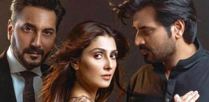 Director explains Why 'Meray Pass Tum Ho' is a Big Hit f