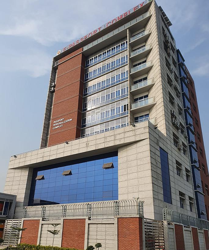 Bangladesh starts its Transition to ePassports