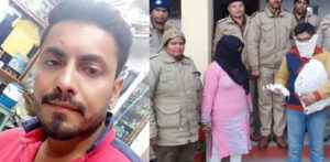 Indian Woman kills Lover who Married Another Woman f