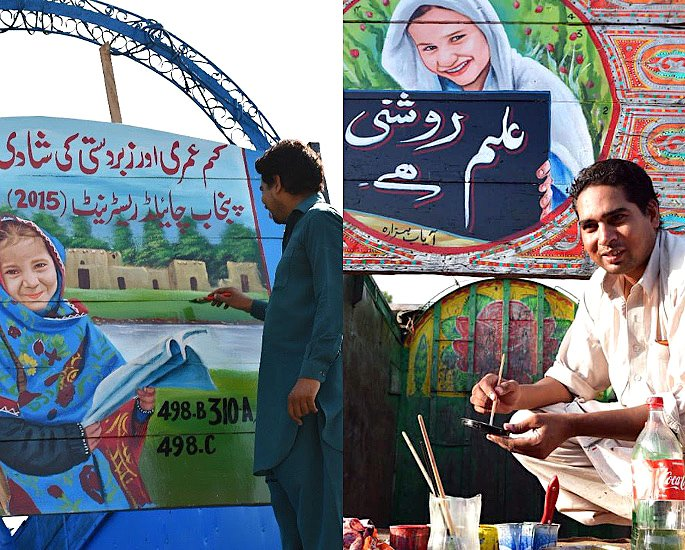 Truck Art Empowers Female Rights in Pakistan - IA 2