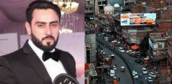 UK Businessman Shot and Killed in Pakistan
