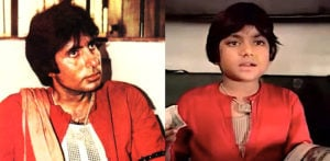 Which Child Stars Played a Young Amitabh Bachchan? - f