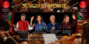 Win Tickets for Suron Ki Mehfil f